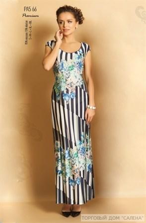 Платье - фото 4745