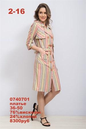 Платье - фото 8703